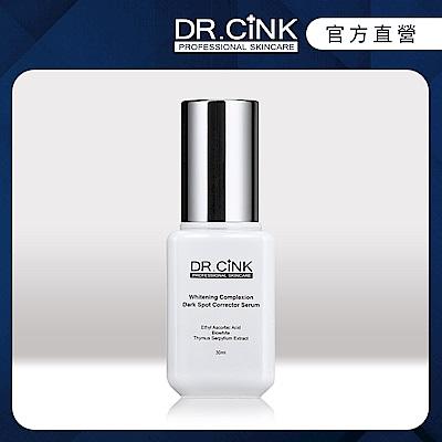 Dr.CINK達特聖克 美白色修淡斑精華液-升級版 30ml