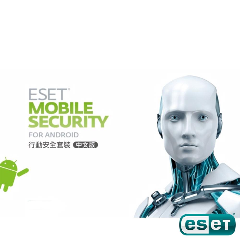ESET MOBILE SECURITY 手機防毒一年序號授權卡