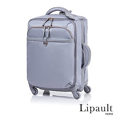 法國時尚Lipault 20吋Plume Avenue優雅四輪布面登機箱(銀灰)