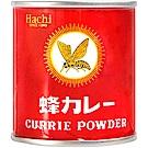 hachi 哈奇特級咖哩粉(40g)