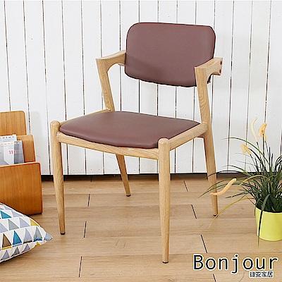 日安家居-康坦絲Z字皮餐椅-鐵腳-二色-總寬49x總深55.5x總高78cm