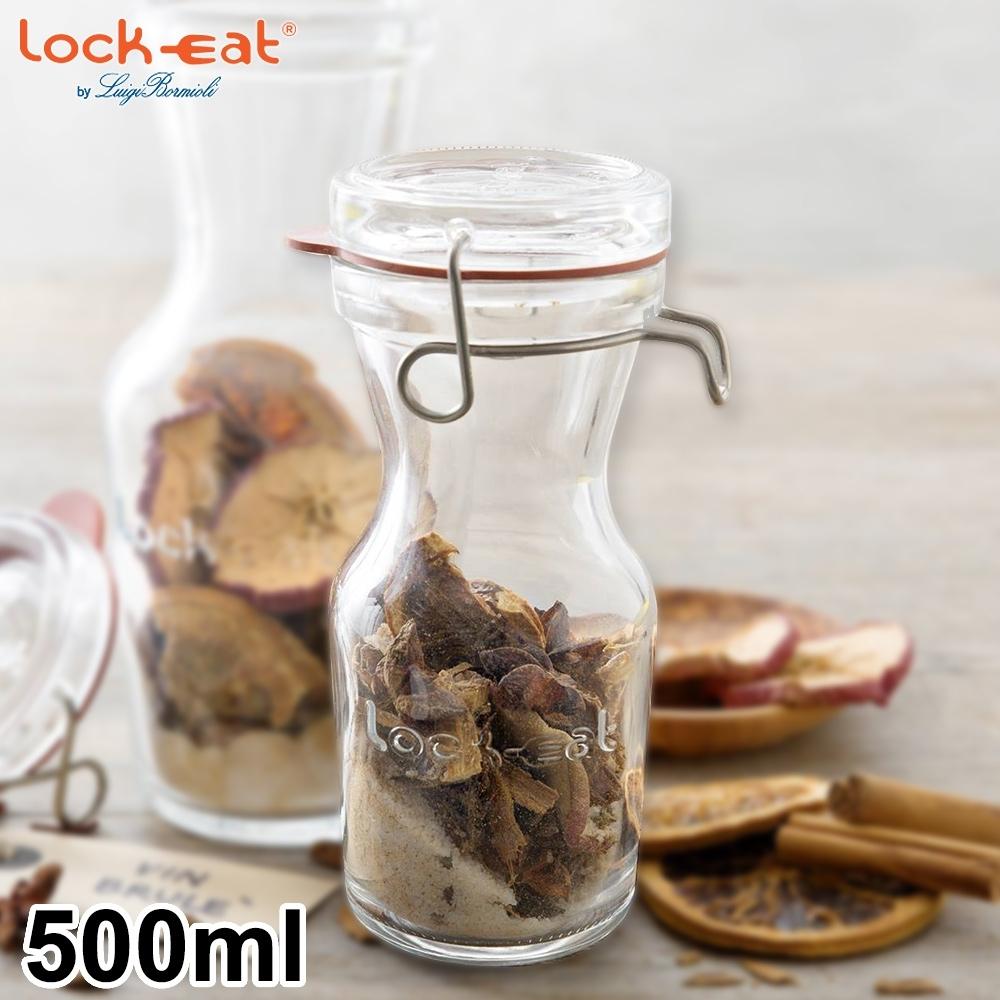 義大利Luigi Bormioli Lock-Eat系列可拆式密封玻璃水瓶500ml