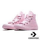 CONVERSE-All Star HI 女休閒鞋-粉