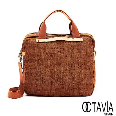 OCTAVIA 8 - 都會派  棉麻布簡約牛皮手提大公事包 - 個性褐桔