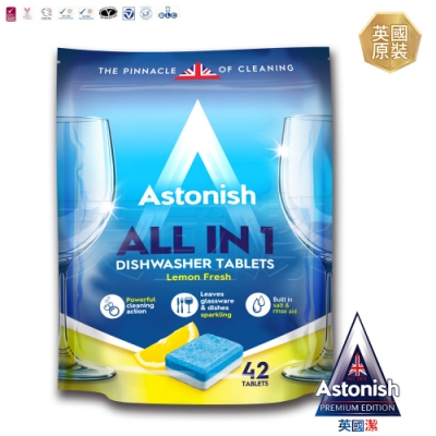 Astonish英國潔 全效洗碗機專用洗碗錠(檸檬清新20g X 42錠/包)
