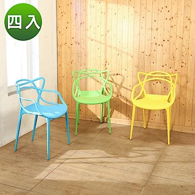 BuyJM繽紛幾何可堆疊造型餐椅4入組寬53x50x83.5公分-免組