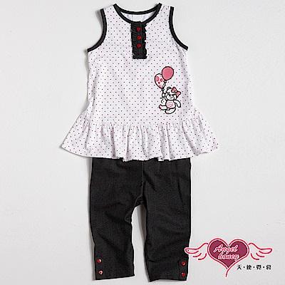 【天使霓裳-童裝】玩偶小熊 兒童背心長褲兩件組套裝(白)
