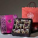 新寶珍餅舖 三Q餅6入禮盒x5盒(含運;附提袋)