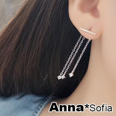 AnnaSofia 韓劇金秘書朴敏英一字垂流蘇鍊 後掛墬925銀針耳針耳環(銀系)