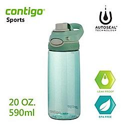 美國CONTIGO Damen運動直飲瓶590cc-灰綠色