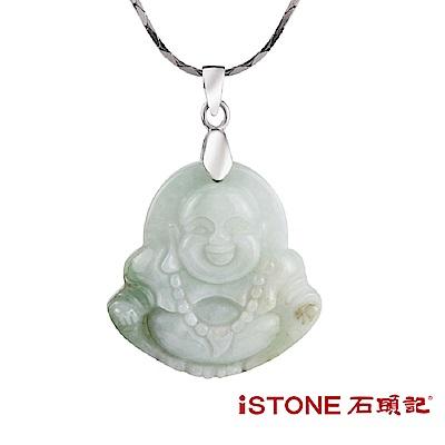 石頭記 翡翠彌勒佛項鍊-冰清豆種-喜洋洋