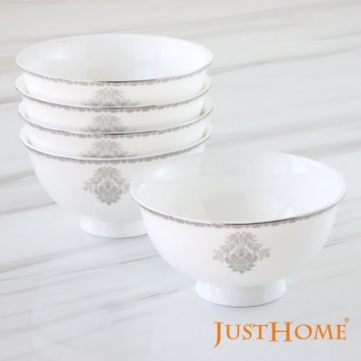 Just Home 雅韻高級骨瓷4.5吋中式飯碗5入組(附禮盒)