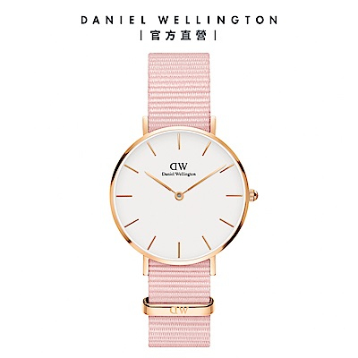 【Daniel Wellington】官方直營 Petite Rosewater 32mm櫻花粉織紋錶 DW手錶