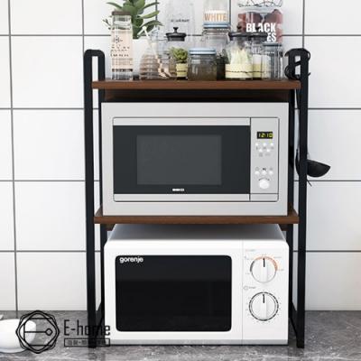 E-home 雙層防掉廚房電器收納置物架-兩色可選