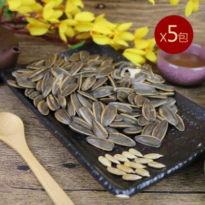 台南莊記 桂圓紅棗葵瓜子5包(350g/包)