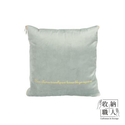 【收納職人】北歐ins燙金輕奢絨抱枕被/兩用抱枕/多功能抱枕毯子_磨岩灰