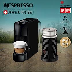 Nespresso Essenza Mi