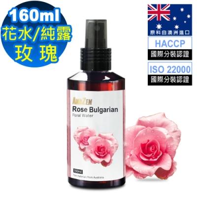 ANDZEN天然草本花水純露160ml-保加利亞-玫瑰