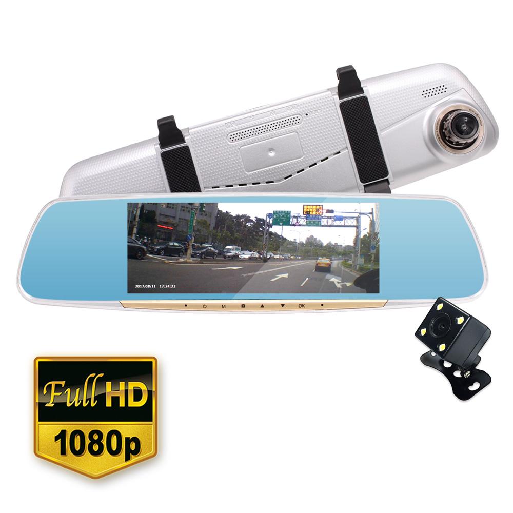 IS愛思 RV-07XW 7吋觸控式雙鏡頭後視鏡1080P高畫質行車紀錄器