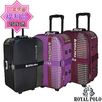 (福利品 25吋)  千鳥紋2輪布箱加大行李箱/旅行箱