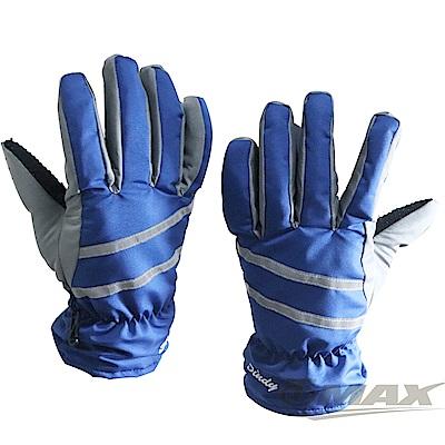 OMAX防風防水止滑手套-男款-藍色-快