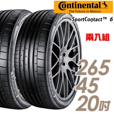 【馬牌】SportContact 6 高性能輪胎_二入組_265/45/20(SC6)
