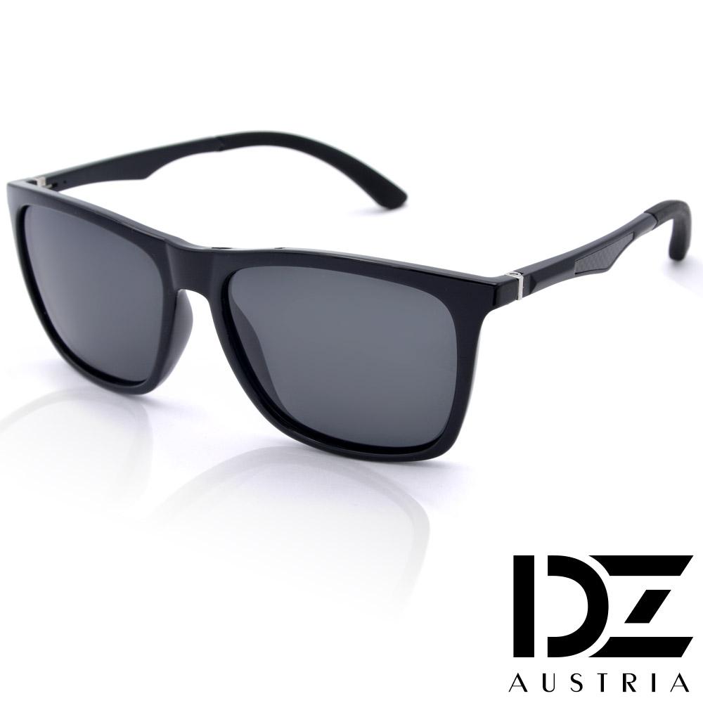 【2件59折】DZ 型翼美學 防曬偏光 太陽眼鏡墨鏡(黑框灰片)