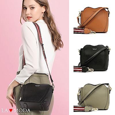La Moda 精品時尚LOOK高質感愛心造型大容量肩背斜背包(共3色)