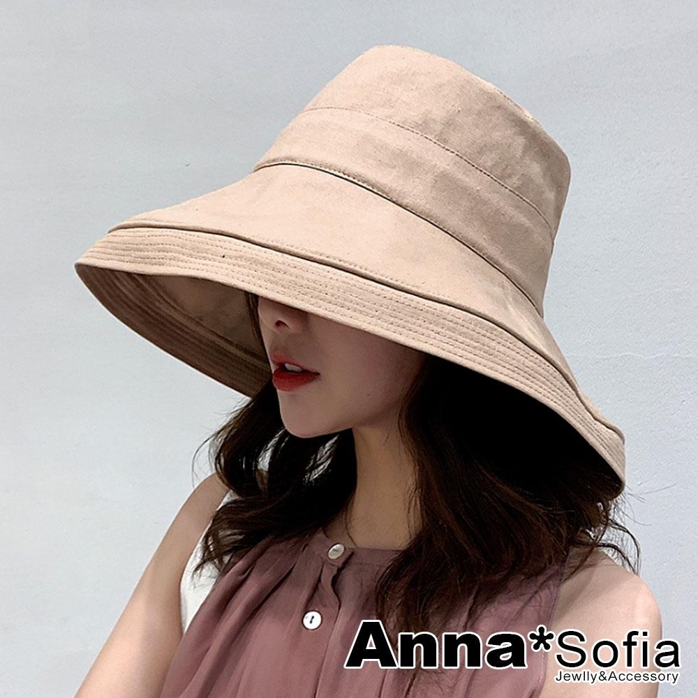 【2件75折】AnnaSofia 簡約單色超寬簷 棉麻遮陽防曬漁夫帽盆帽(卡其系)