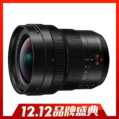 Panasonic LEICA DG 8-18mm F2.8-4.0 ASPH.鏡頭公司貨