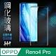 【HH】鋼化玻璃保護貼系列 OPPO Reno4 Pro (6.5吋)(全覆蓋3D曲面黑邊) product thumbnail 1