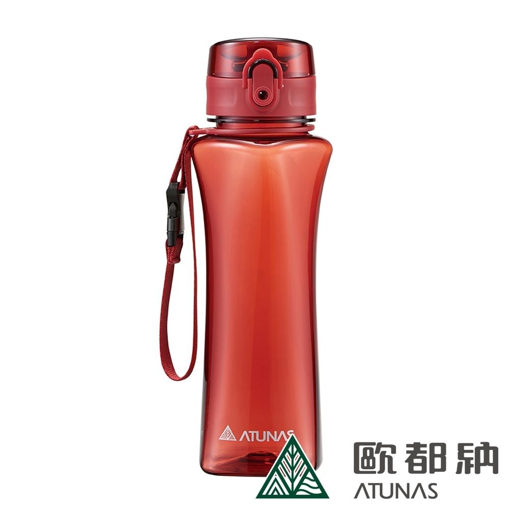 【ATUNAS 歐都納】玩美曲線Tritan運動水瓶/水壺/環保杯/彈蓋式A1KTBB01N紅
