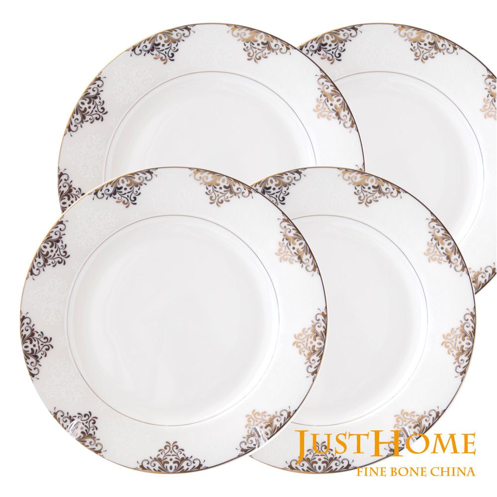Just Home璀璨宮廷高級骨瓷8吋(22.2cm)餐盤4件組