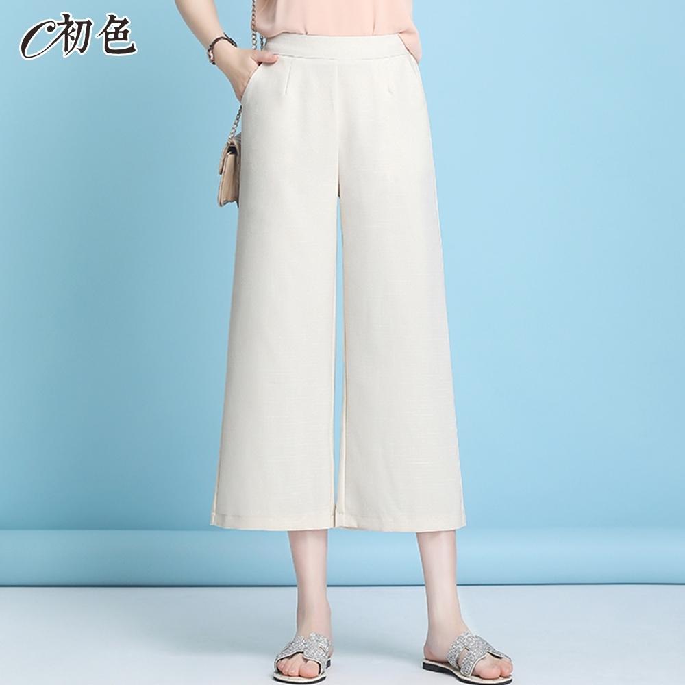 初色  簡約寬鬆九分休閒寬褲-共4色-(M-2XL可選)