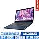 Lenovo Slim 3i 15.6吋效能筆電 i5-1135G7/MX350 2G獨顯/8G/512G PCIe SSD/Ideapad/Win10/二年保 product thumbnail 1