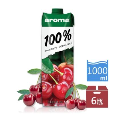 699免運土耳其AROMA100%酸櫻桃蘋果汁1000mlx12瓶箱購