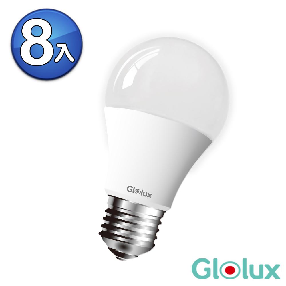 【Glolux】北美品牌 8W大廣角LED燈泡950流明8入-白光