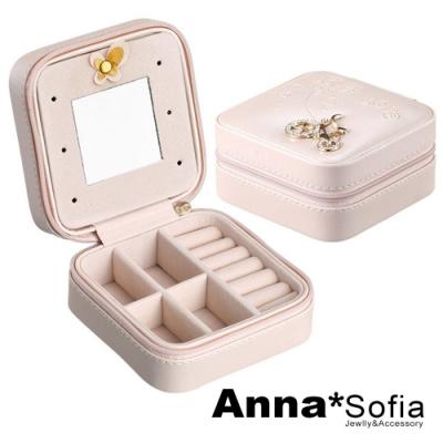 [時時樂]AnnaSofia 攜帶小方型拉鍊式 飾品盒首飾盒(共有五款)