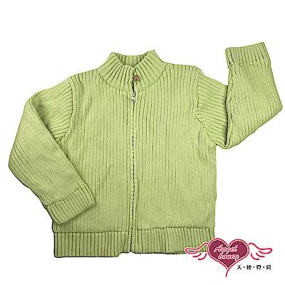 【天使霓裳-童裝】自然亮眼 兒童素色長袖保暖毛衣外套(綠)