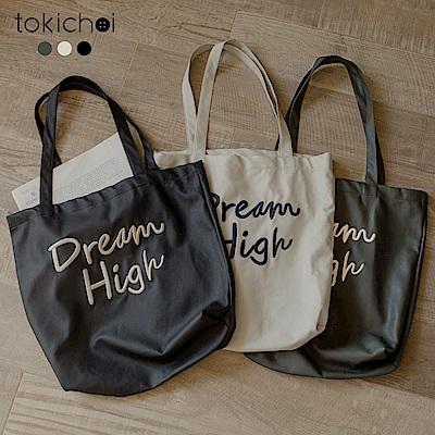 東京著衣 一定要有Dream High!可愛英文帆布包(共三色)