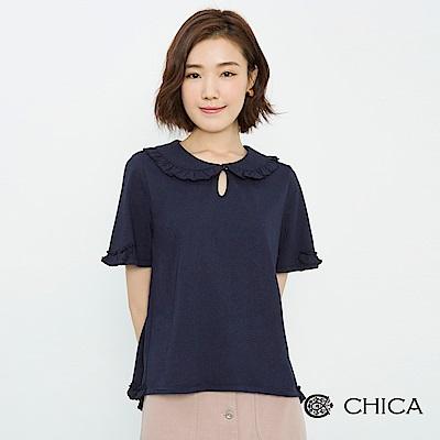 CHICA 清甜復古荷葉翻領設計上衣(2色)