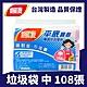 楓康 撕取式環保垃圾袋3入(中/53X60cm/108張) product thumbnail 1