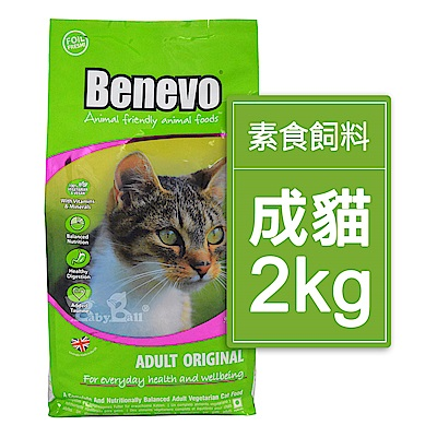 Benevo 倍樂福 - 英國素食認證低敏成貓飼料2kg