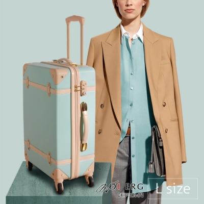MOIERG_Traveler下一站,海角天涯ABS YKK trunk (L-22吋) Sky Blue