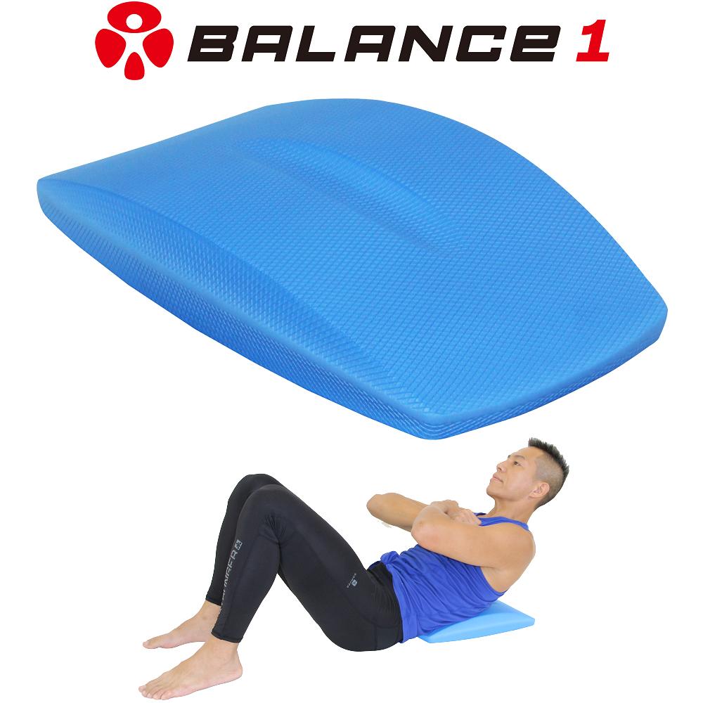BALANCE 1 仰臥起坐訓練墊
