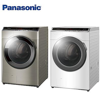 Panasonic國際牌 18公斤 洗脫烘變頻滾筒洗衣機 NA-V180HDH