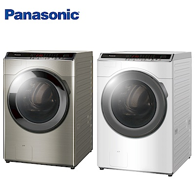 Panasonic國際牌 16公斤 洗脫烘變頻滾筒洗衣機 NA-V160HDH