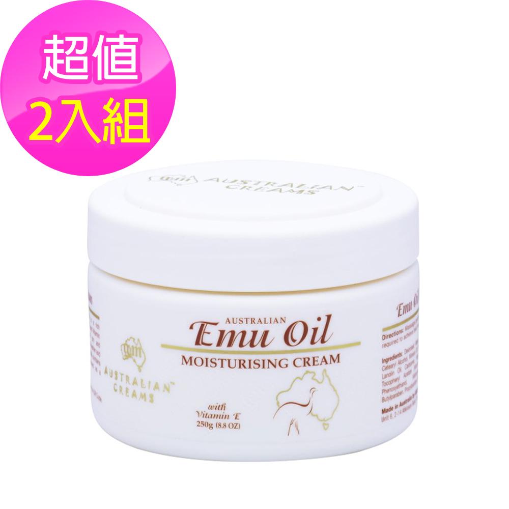 G&M Emu Oil Cream鴯鶓乳霜 250g (2入)