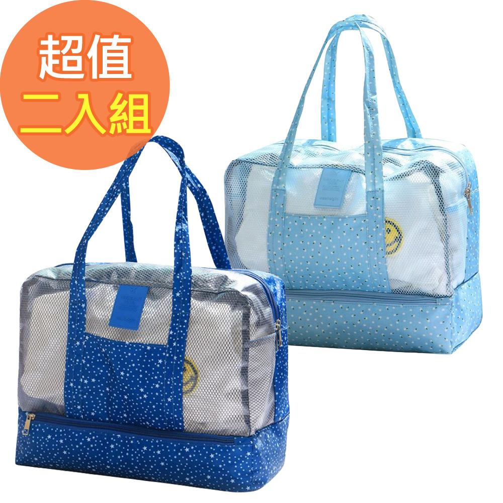 【暢貨出清】JIDA 420D防水小清新雙層乾濕兩用手提收納袋/戶外包(2入)