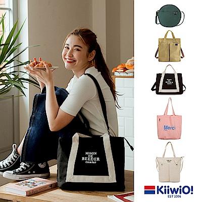[限時搶] Kiiwi O! 經典流行熱銷帆布包款(多款任選)